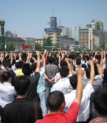 Crowd in Tianfu Square