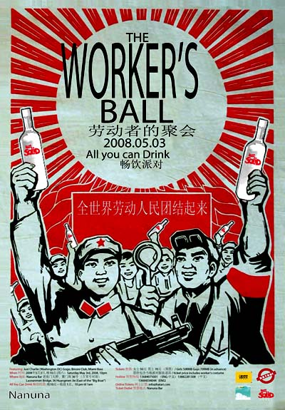 Workers Party, 5/03