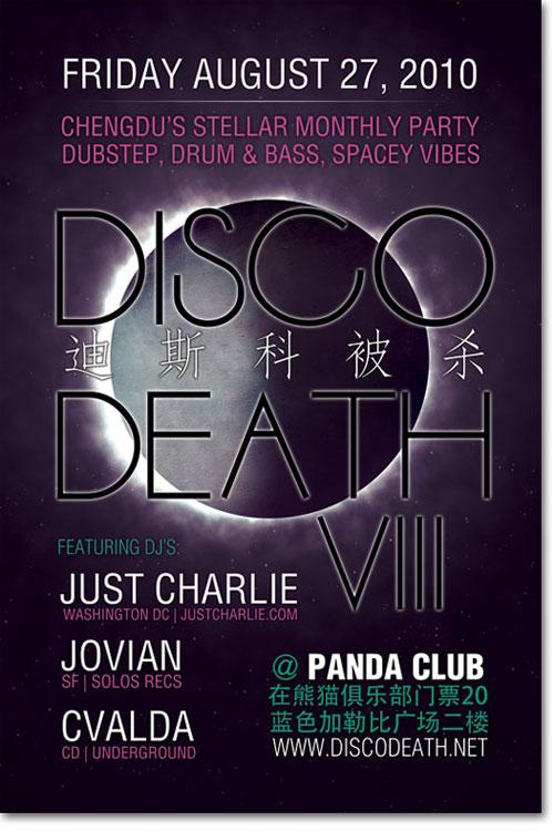 Disco Death 8