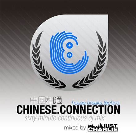 Just Charlie - Chinese Connection