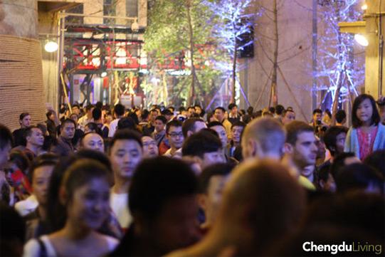 Xiong Mao Festival Chengdu