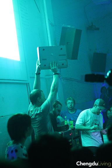 Xiong Mao Festival DJ Shadow