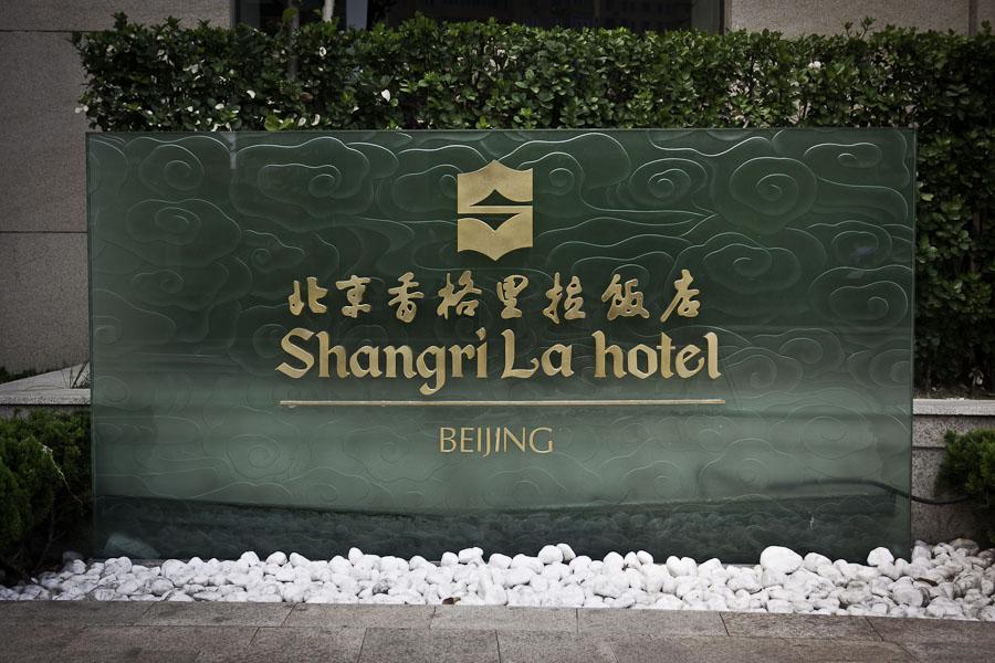 Shangrila Hotel Beijing