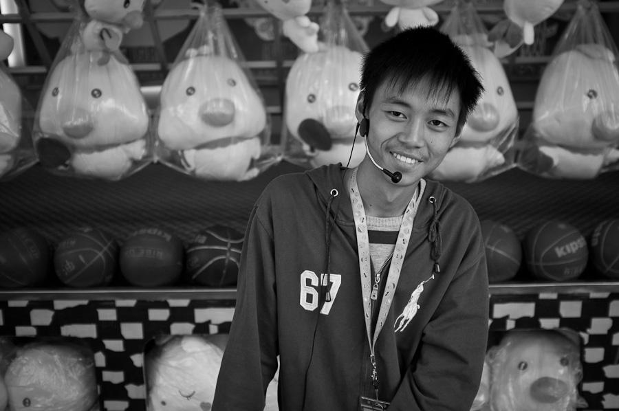 Chengdu Happy Valley