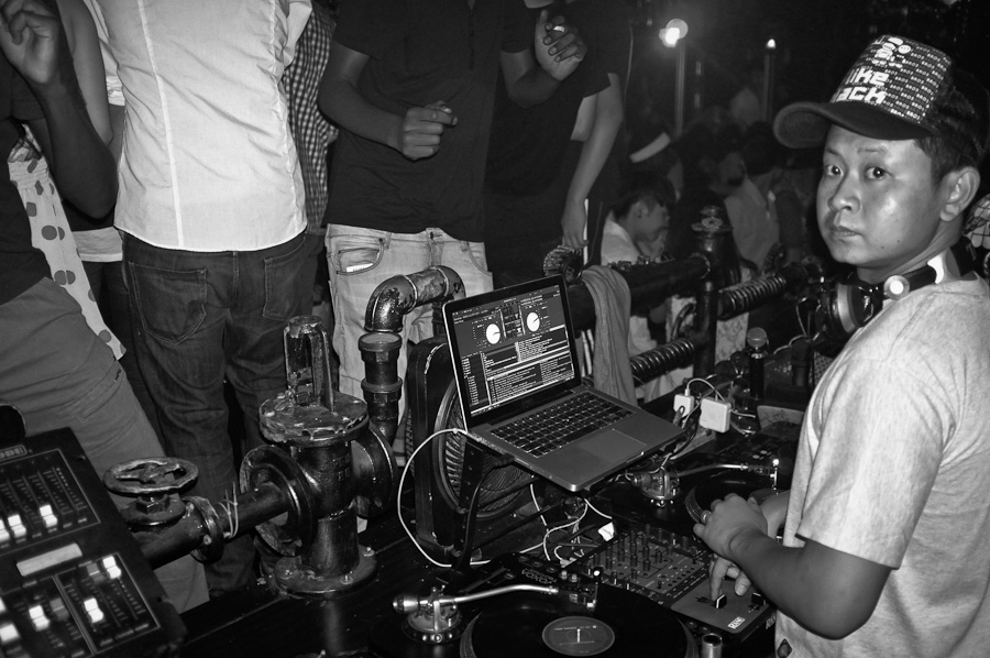 Qingdao Club DJ