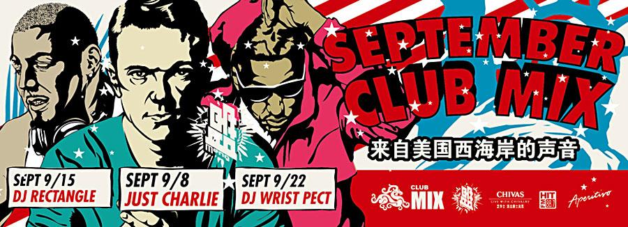 Club Mix Beijing Promo