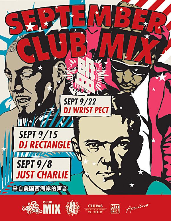 Beijing Mix Club Promo