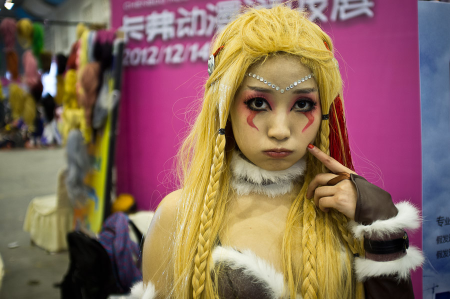 Chengdu cosplay convention