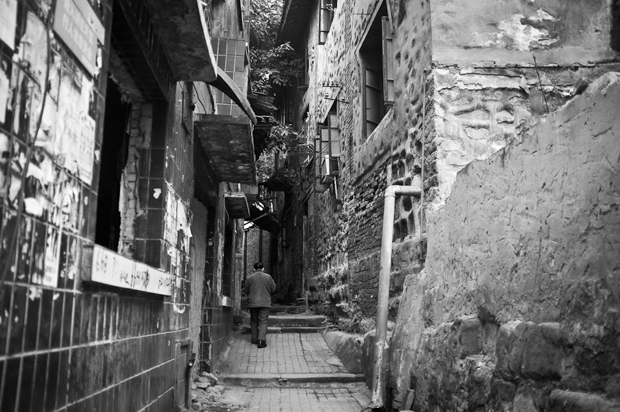 Chongqing-Alley