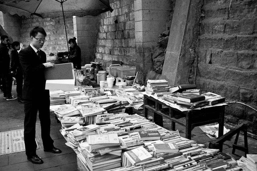 Chongqing-Books