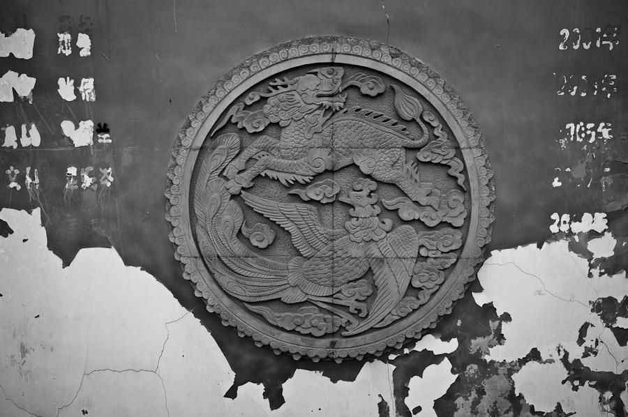 Chongqing-Crest