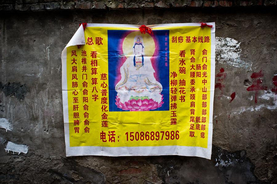 Chongqing-Fortune