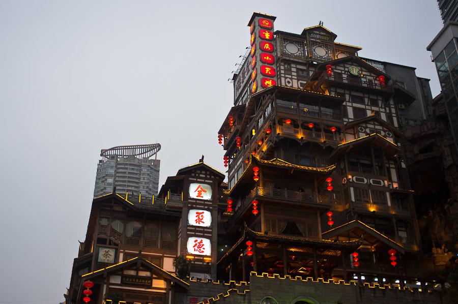 Chongqing-Hongyadong