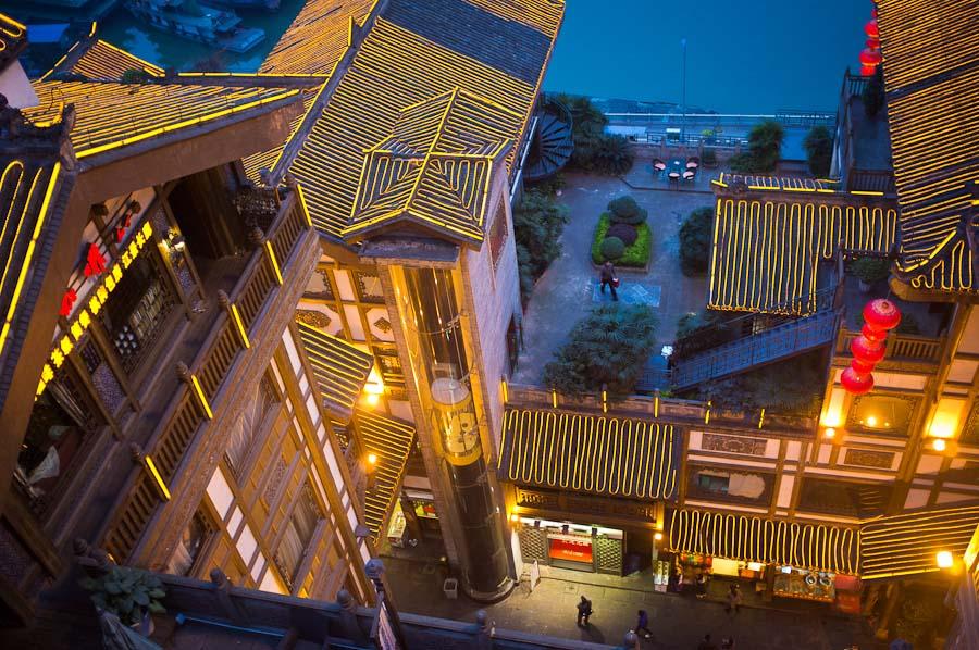 Chongqing-Hotel3