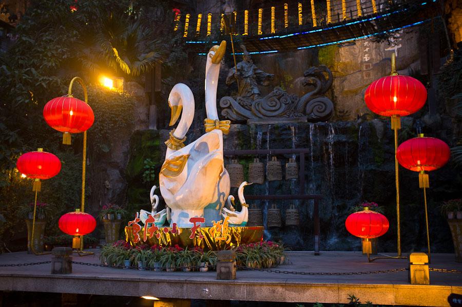 Chongqing-Hotel4