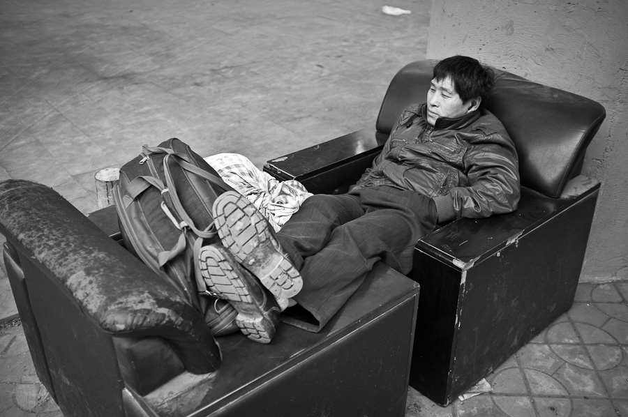 Chongqing-Lounging