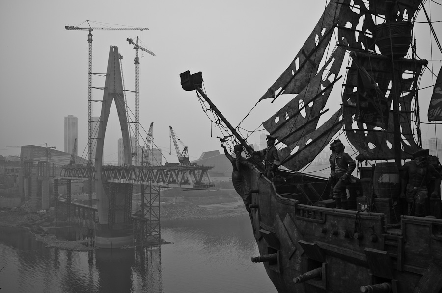Chongqing-Pirate-Ship