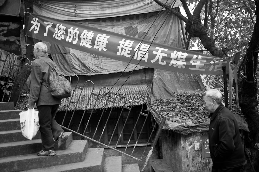 Chongqing-Sign