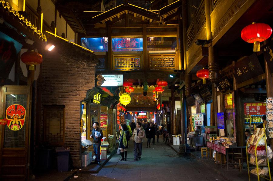 Chongqing-Street2