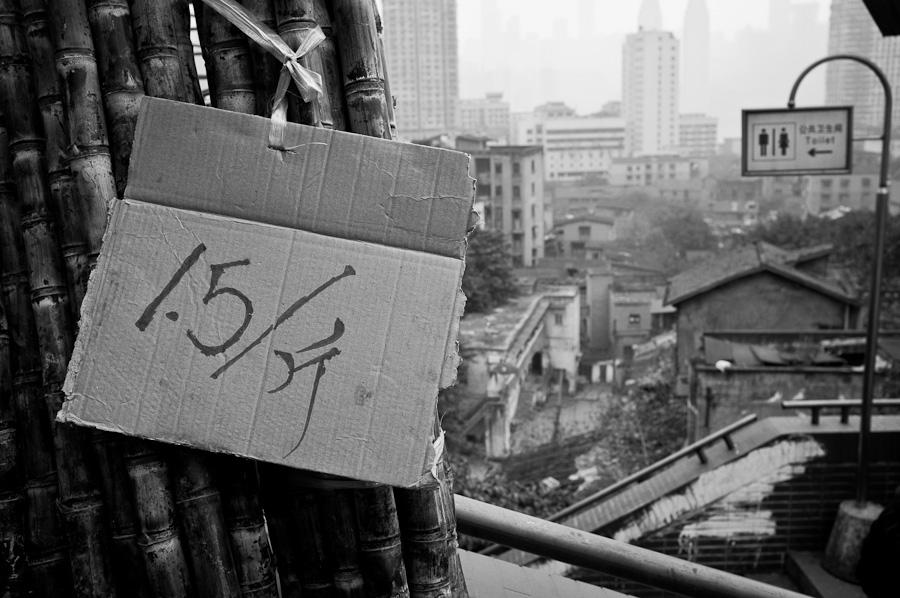 Chongqing-Sugar