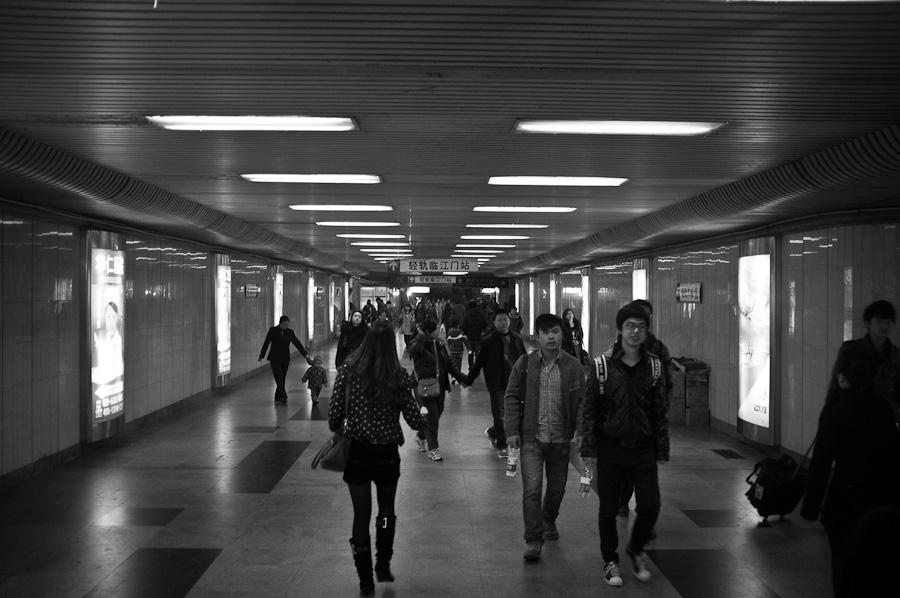 Chongqing-Underground