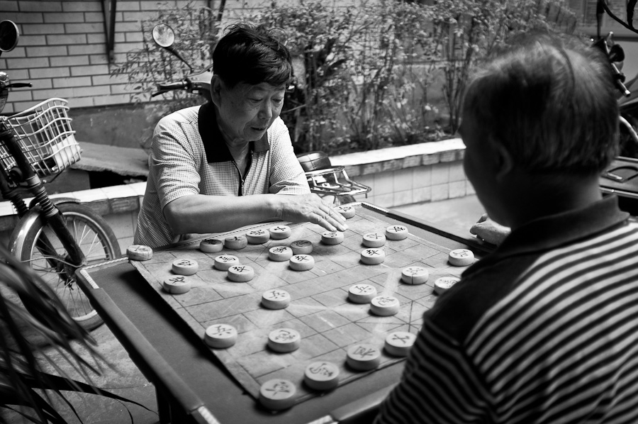 Chinese Chess in Chengdu