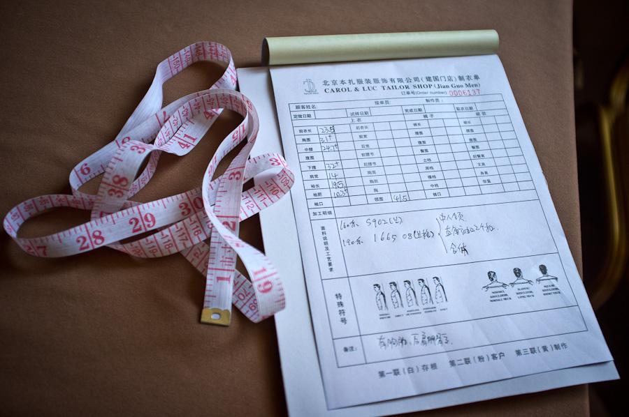 Chengdu Tailor Made