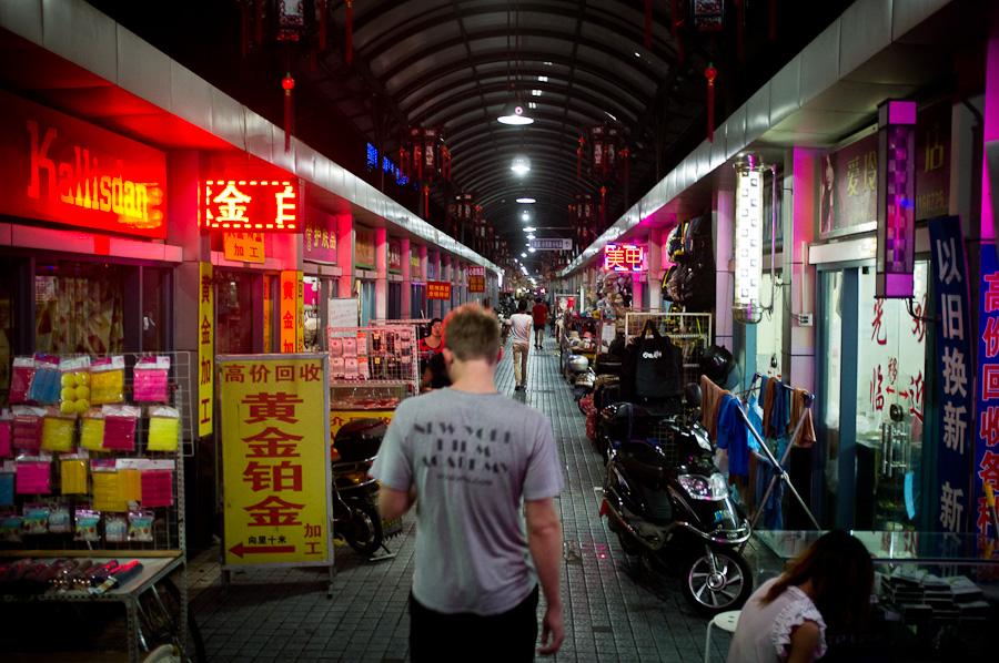 Shanghai Alley