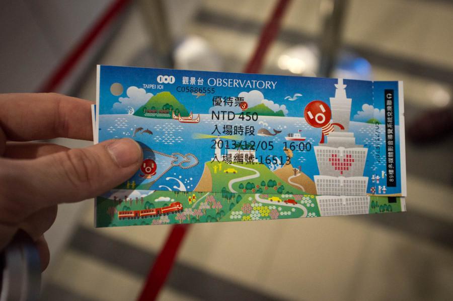 GDC Taipei