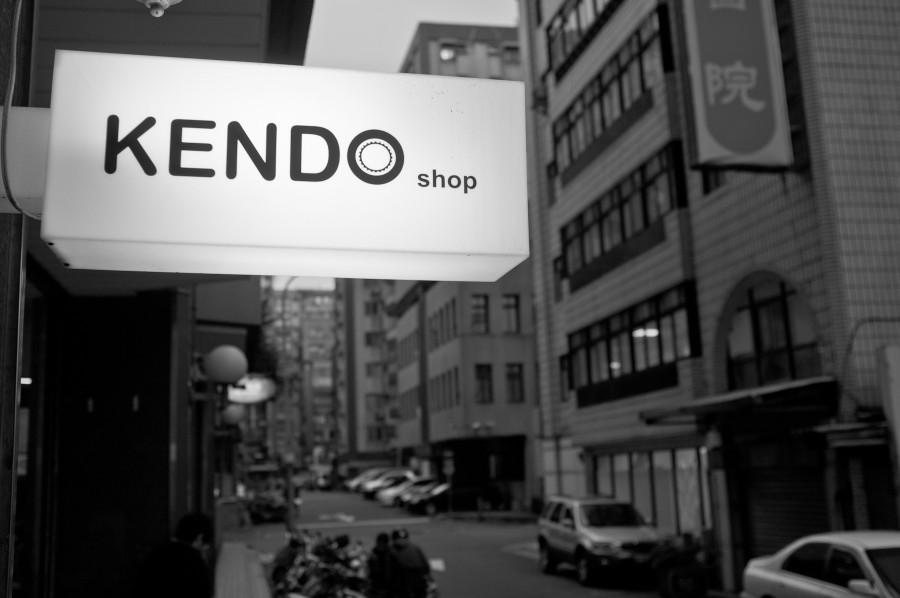 Taiwan Kendo