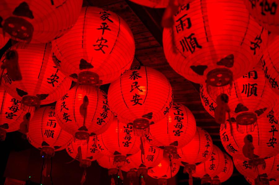 Taiwan Lanterns
