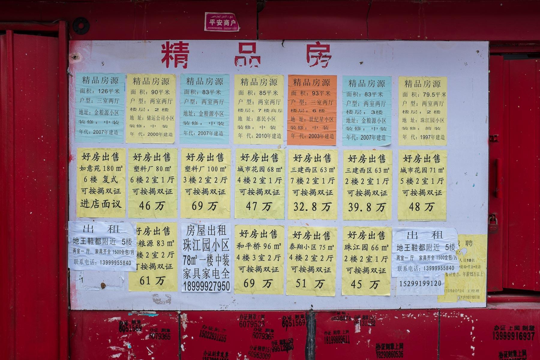 Xinjiang (11 of 126)