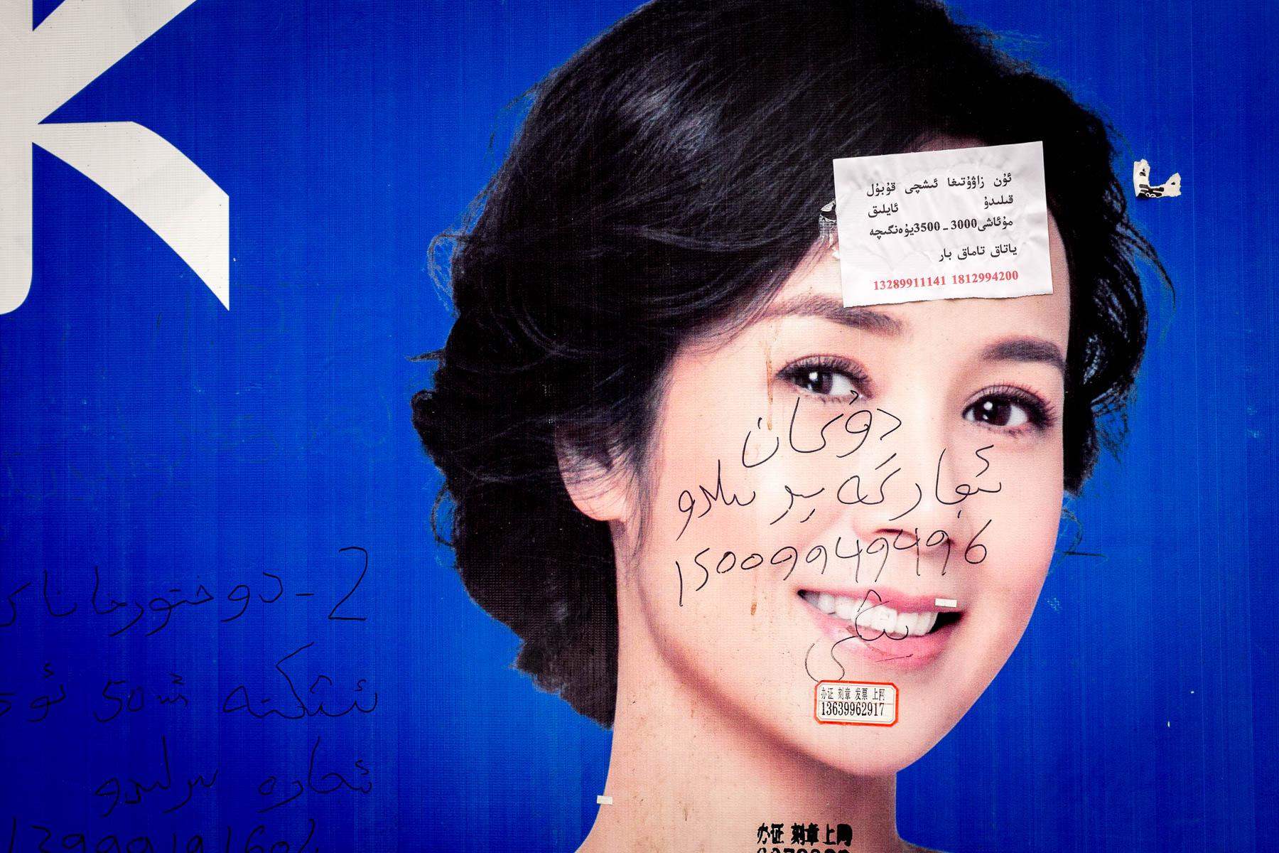 Xinjiang (19 of 126)