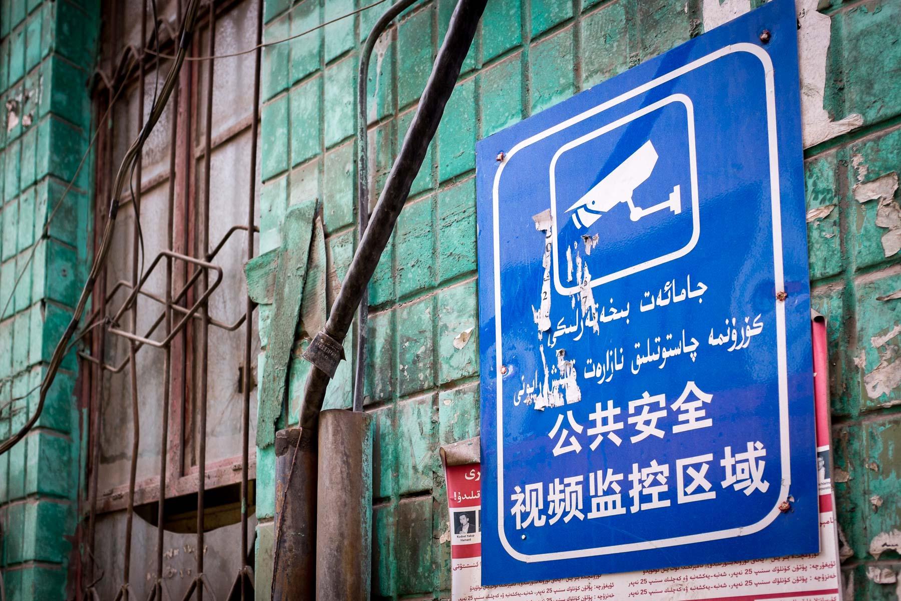 Xinjiang (21 of 126)