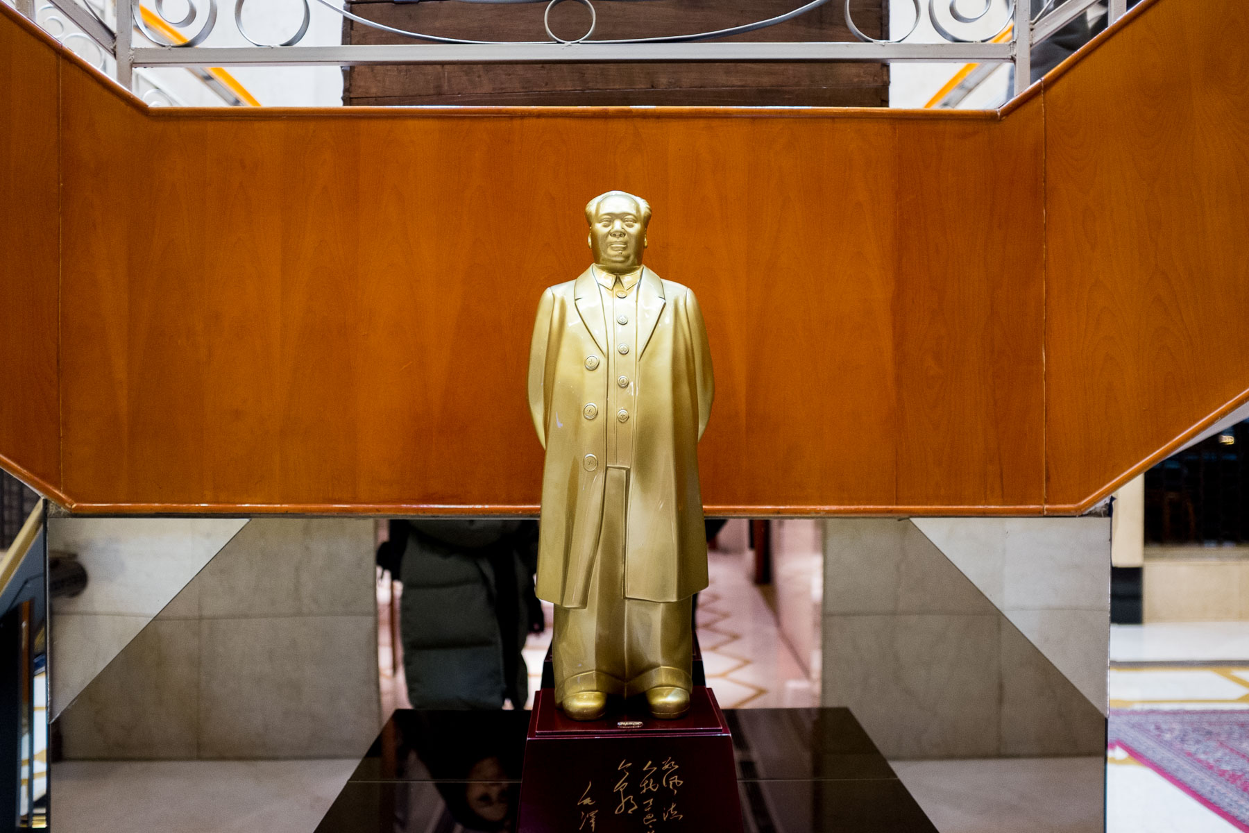 Xinjiang (23 of 126)