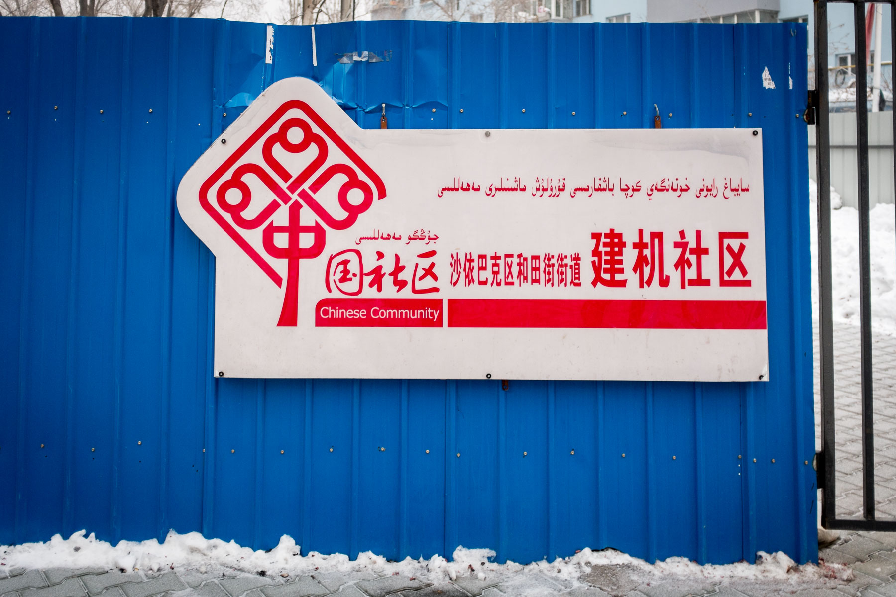 Xinjiang (33 of 126)