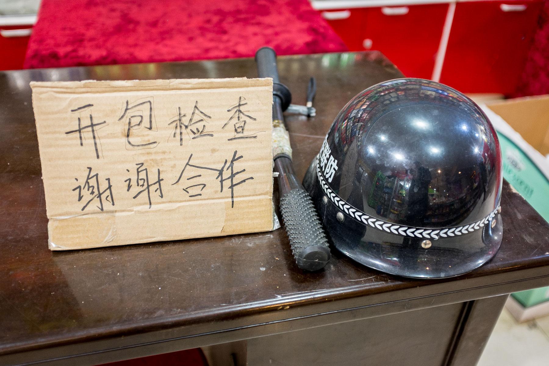 Xinjiang (38 of 126)