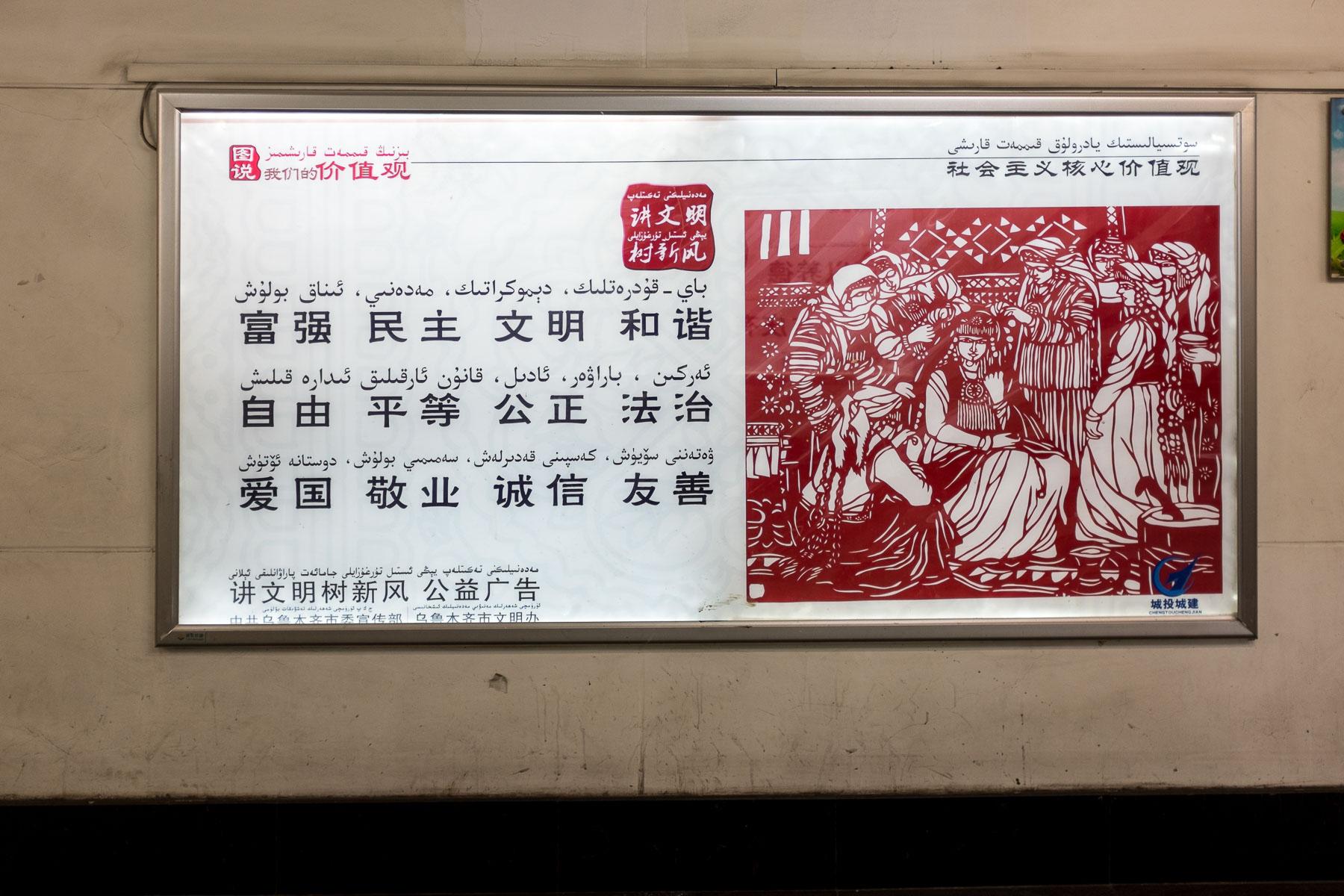 Xinjiang (58 of 126)