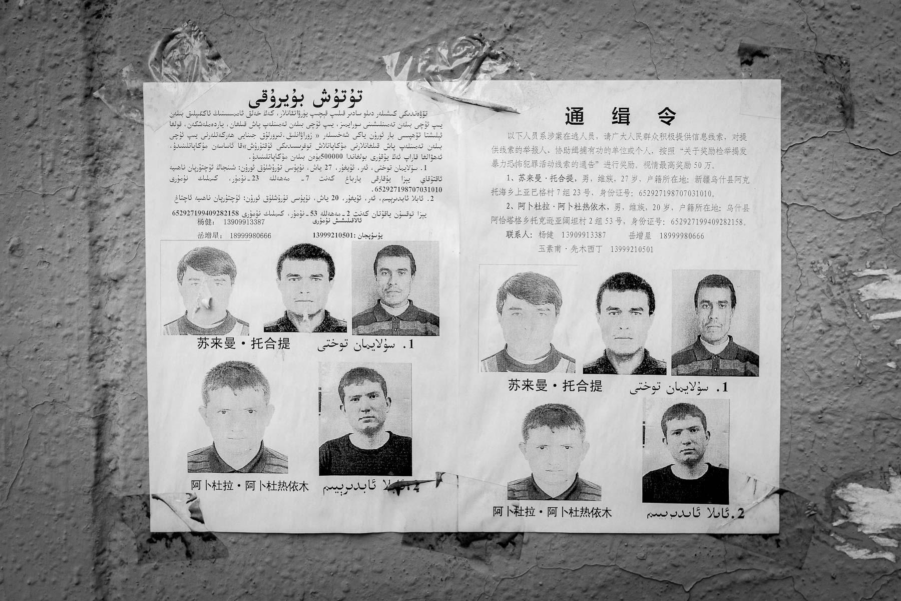 Xinjiang (59 of 126)