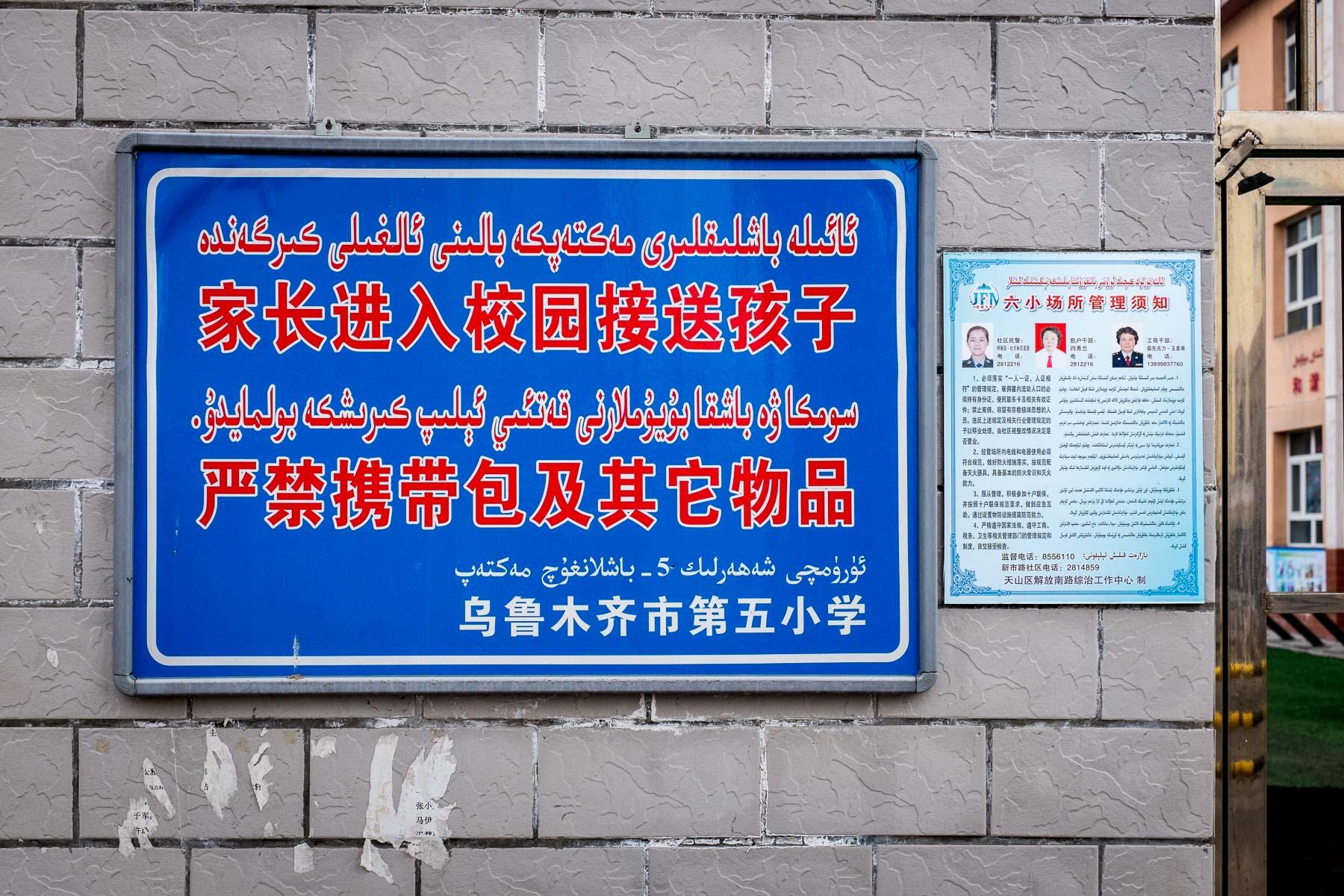 Xinjiang (79 of 126)
