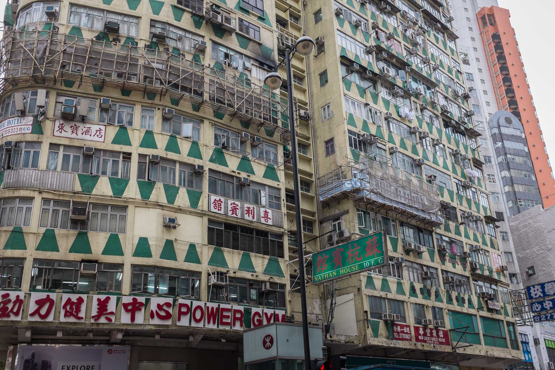 Kowloon Building