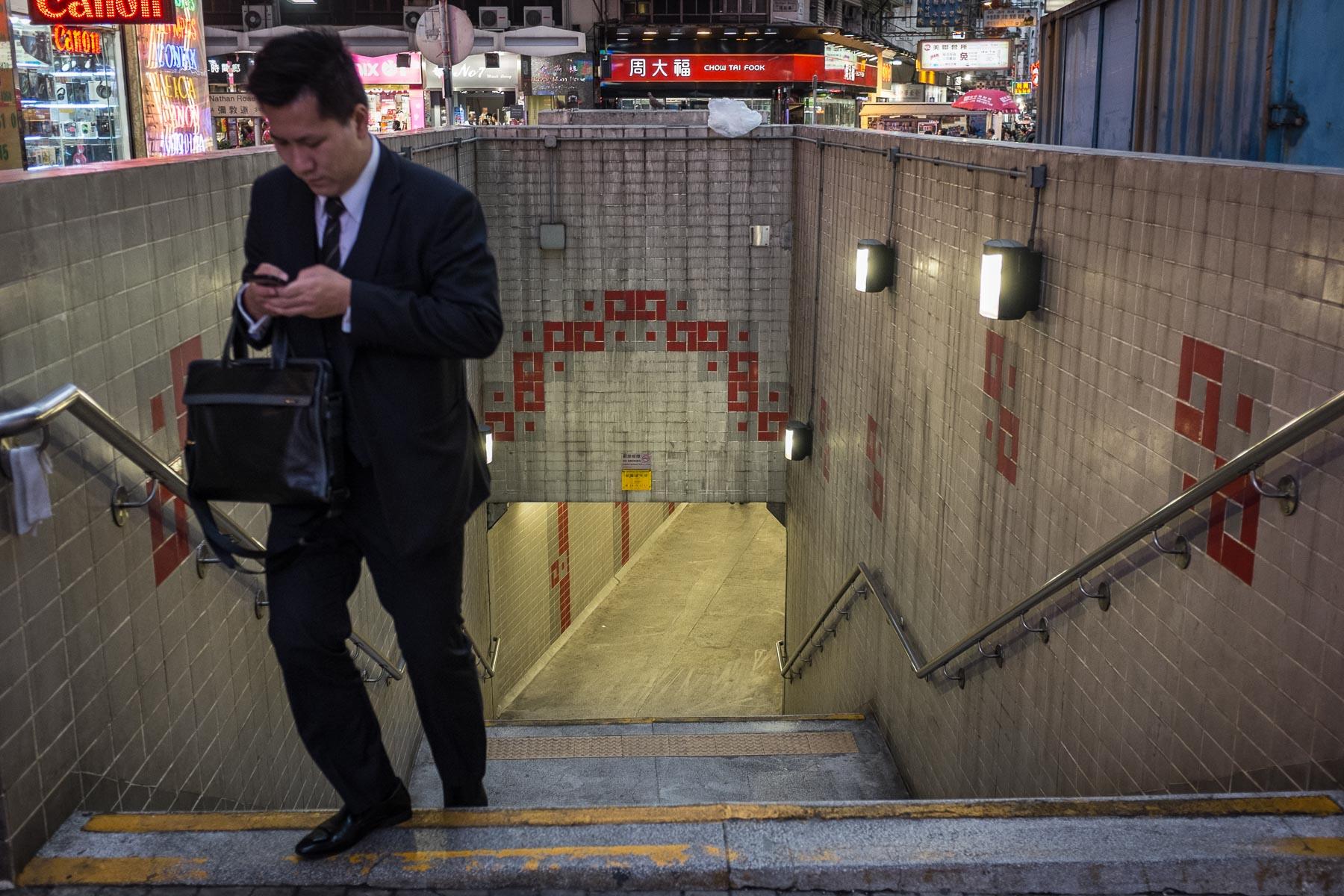 Kowloon Subway Guy