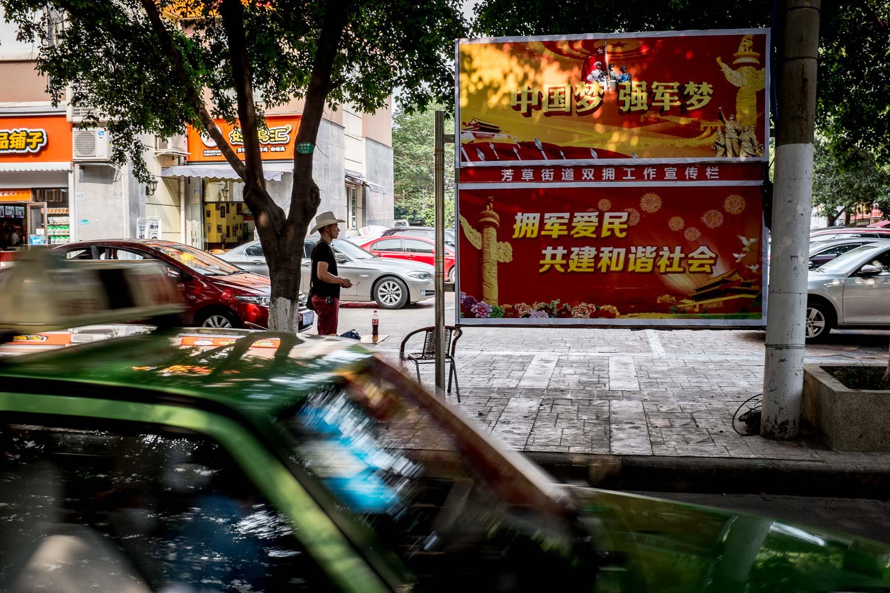 Chengdu Street Signs