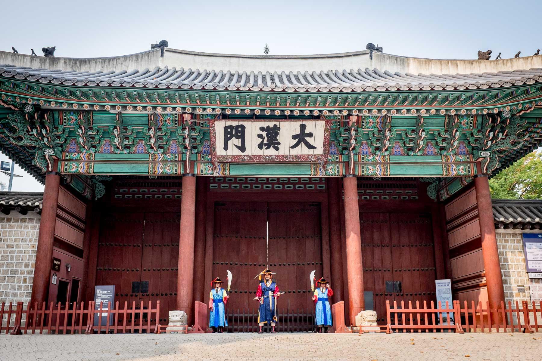 Seoul Fall 2015 (13 of 32)
