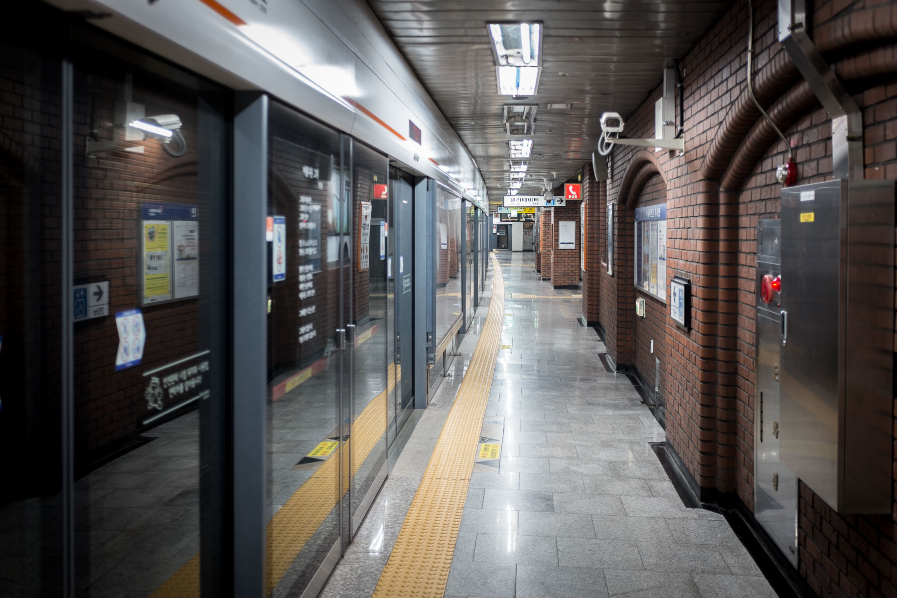 Seoul Fall 2015 (29 of 32)