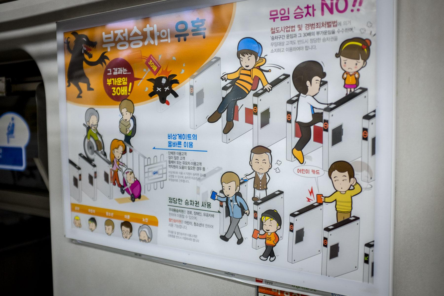 Seoul Fall 2015 (30 of 32)