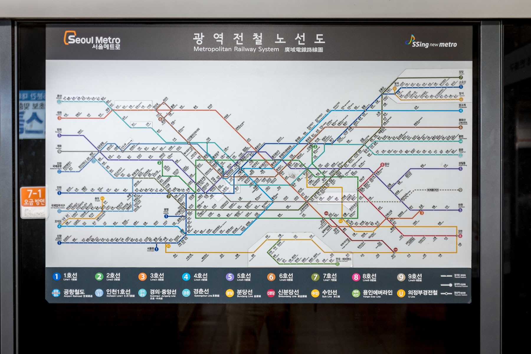 Seoul Subway Map 2015.Photos Seoul Fall 2015
