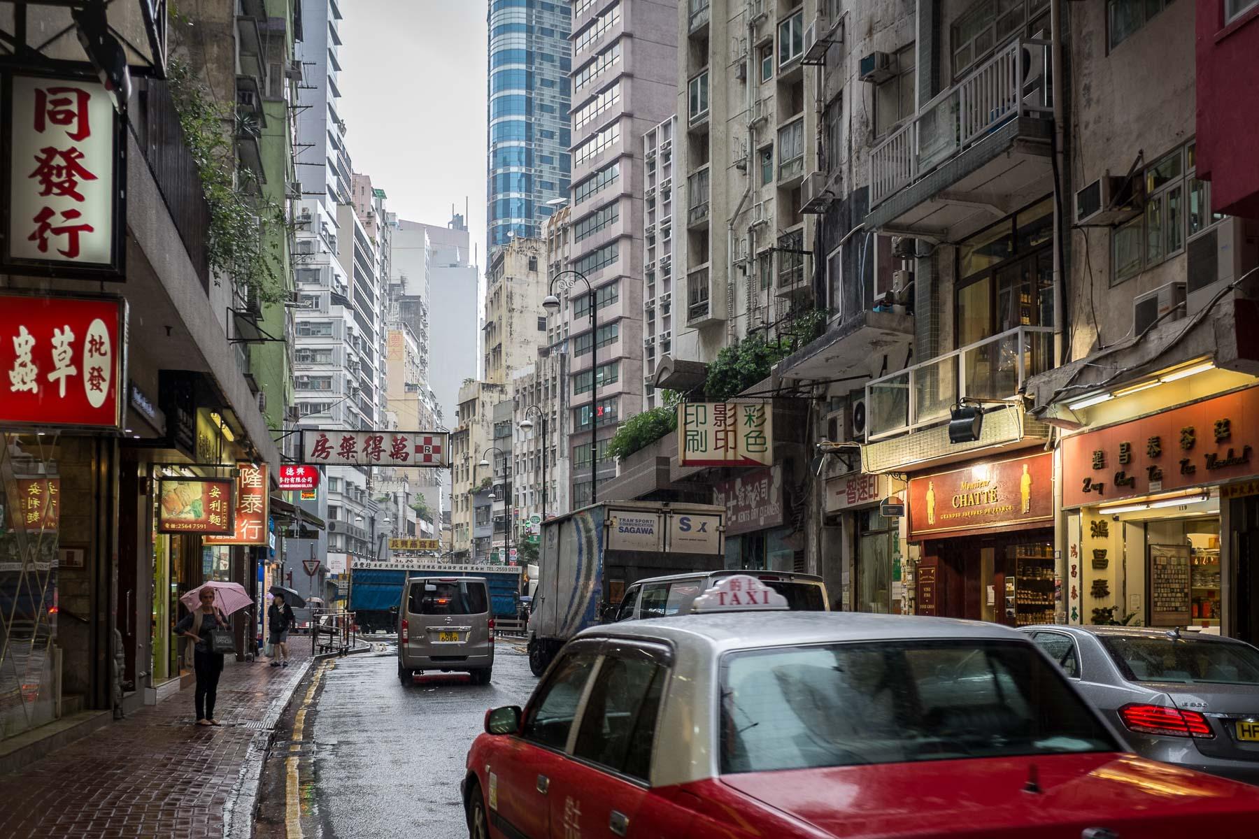 HK 2016 (15 of 66)