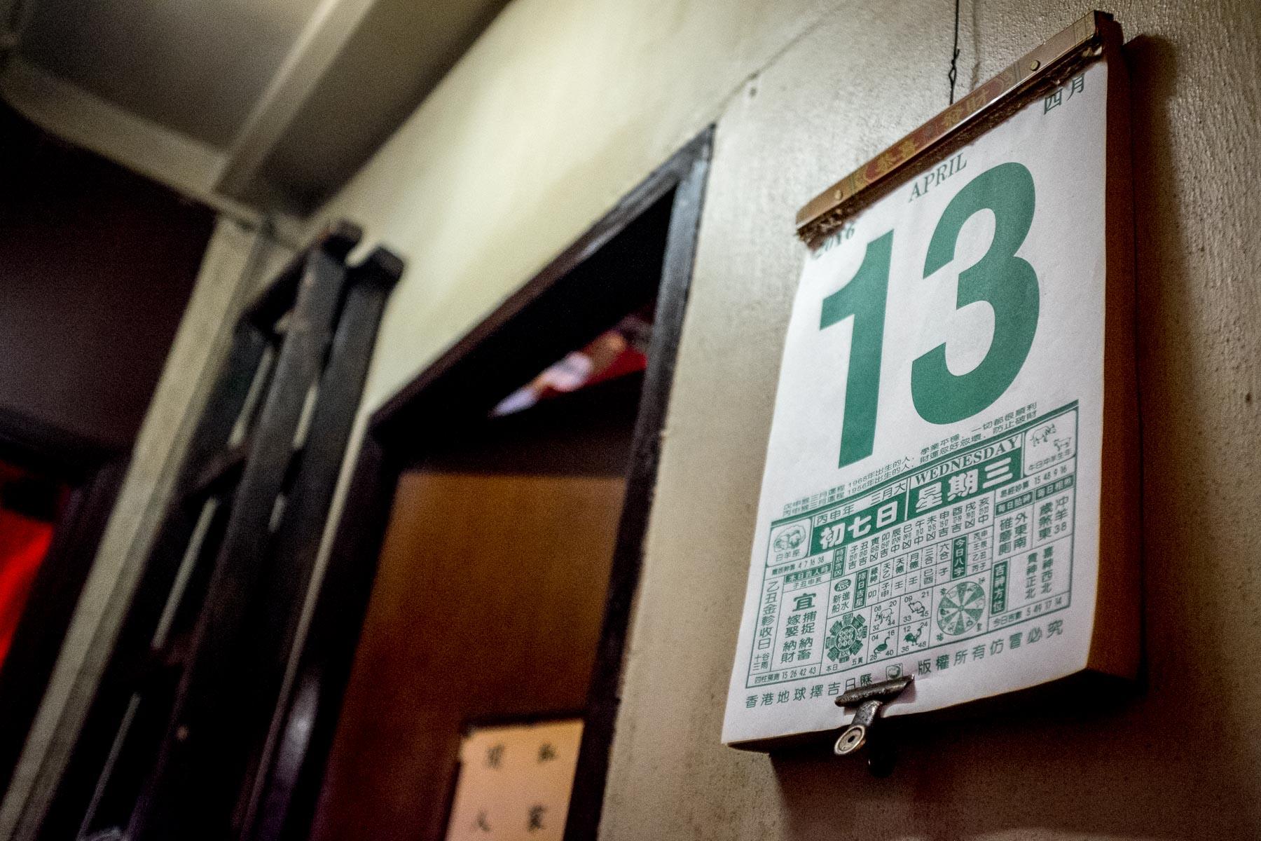 HK 2016 (42 of 66)