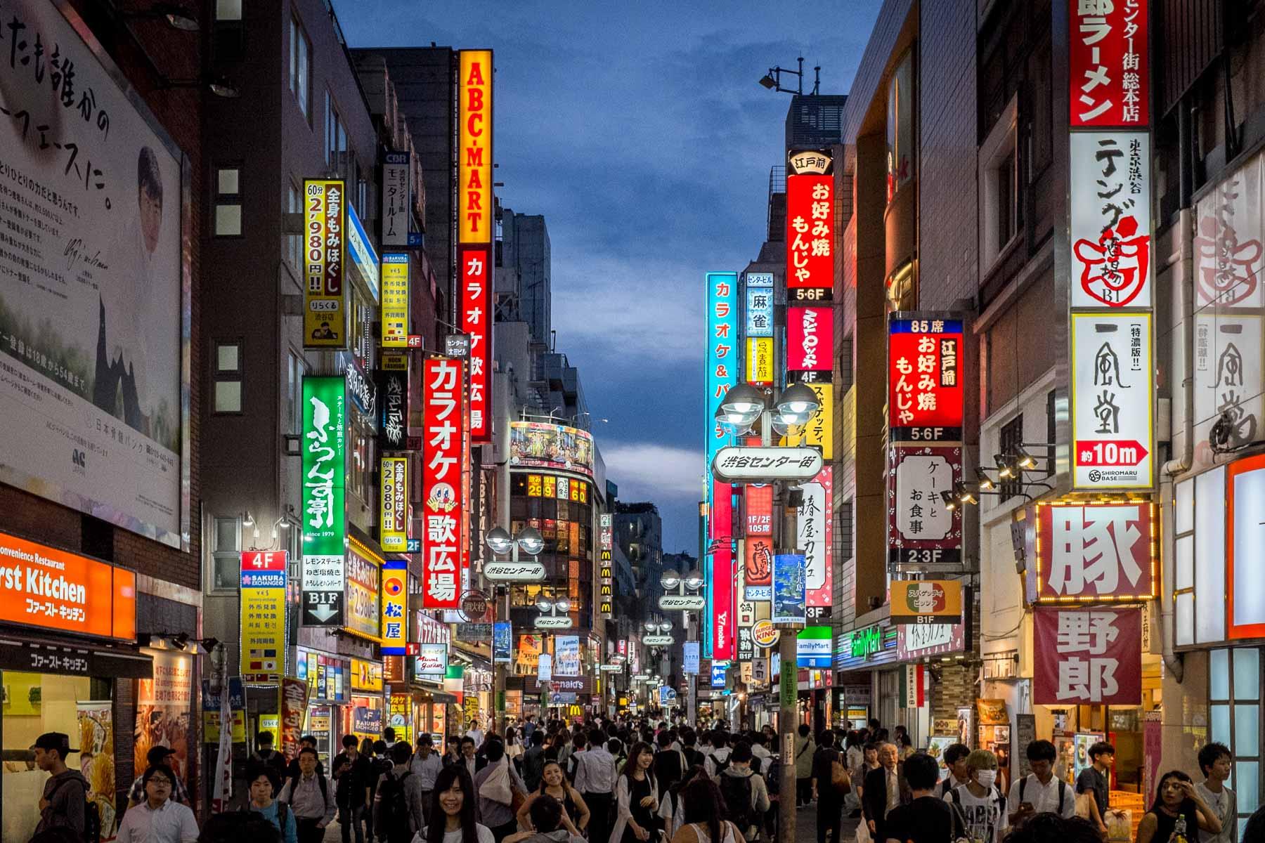 Tokyo 2016 (19 of 25)